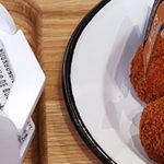 Bourgondiër bitterbal en kroket nu ook in kalfsvleesvariant