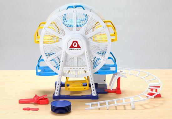 sushi ferris wheel
