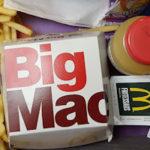 prijzen mcdonald menu