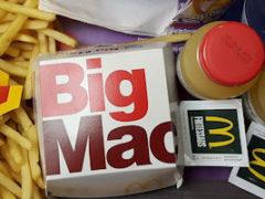McDonaldsmenu_car