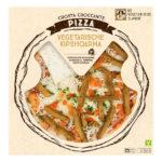 AH Pizza Vegetarische Slager