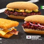 WK burgers bij Duitse McDonald's brengen geen geluk