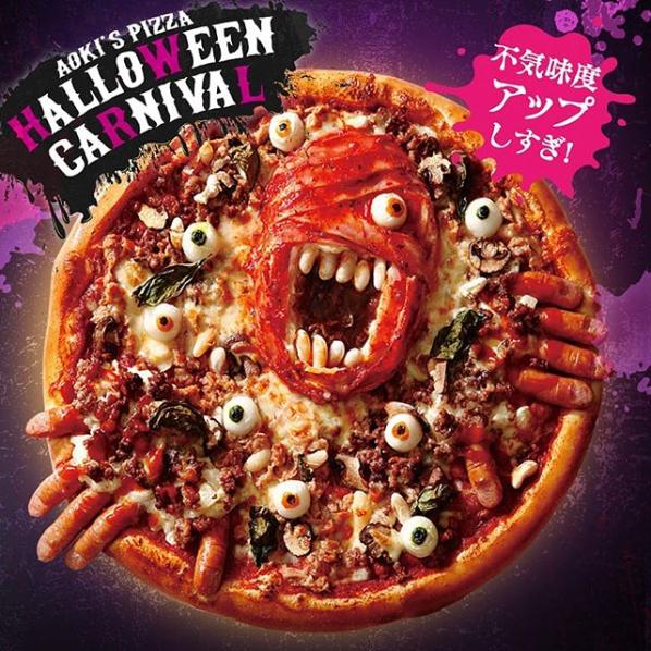 Aoki Zombie Pizza 2018