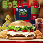 Kerstmenu Burger King Japan