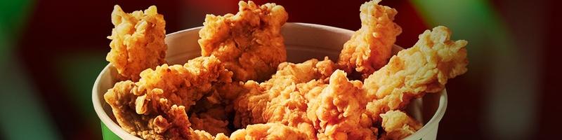 KFC vegetarisch