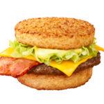 McDonald's Japan rijstburger