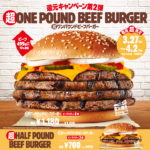 One Pound Beef burger