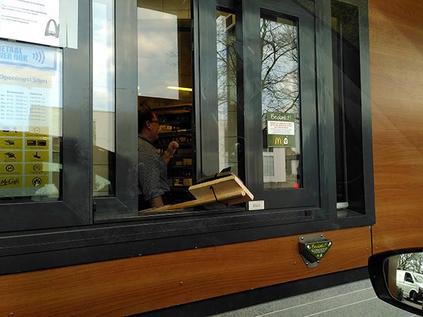 Pinautomaat McDonald's stok