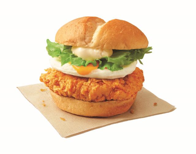 Torori Tsukimi Wafu Chicken Katsu Sandwich