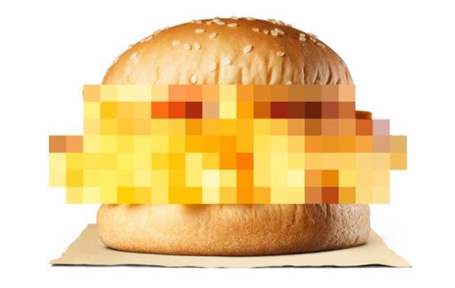The Fake Burger