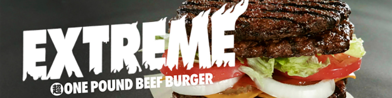 Extreme One Pound Beef Burger