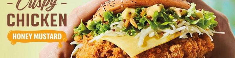 McDonald's Homestyle Crispy Chicken Honey Mustard