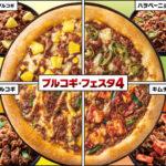 Pizza Hut the Bulgogi Festa