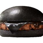 Zwart, zwarter, Kuro Burger