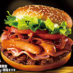 Burger King: Super Deluxe Bacon Whopper