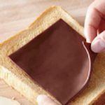 Plakjes chocolade voor op boterham of als snack