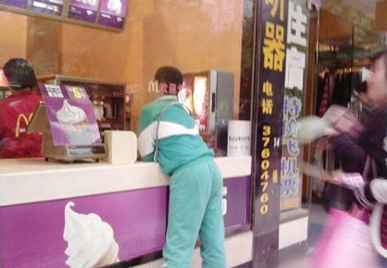 Klant Chinese McDonald's
