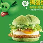 McDonald's Angry burgers