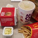 McDonald's fastfood