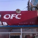 Obama Fried Chicken restaurant