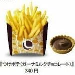 Patat met chocola het kan in Japan