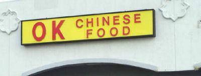 Slechte_restaurantnamen_10