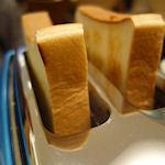 Japanners in rij voor tostirestaurant